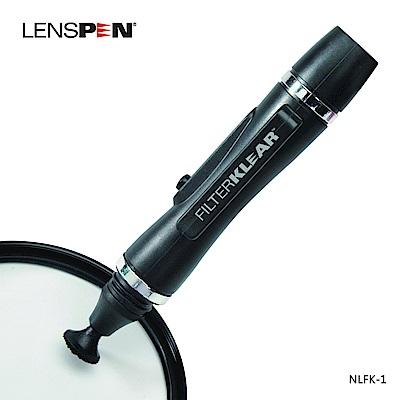 Lenspen NLFK-1濾鏡清潔筆(艾克鍶公司貨)*3入組