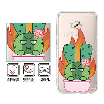 反骨創意 華碩 ZenFone4系列 彩繪防摔手機殼-多肉社會(怒怒兔)