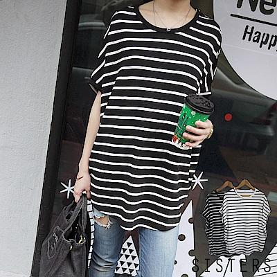 韓製柔棉條紋寬版上衣(共二色) SISTERS