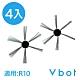 Mr.Smart 9S / 7S / 8S / ZERO-Z / R10自動回充 智慧型掃地機器人專用 刷頭(4入) product thumbnail 1