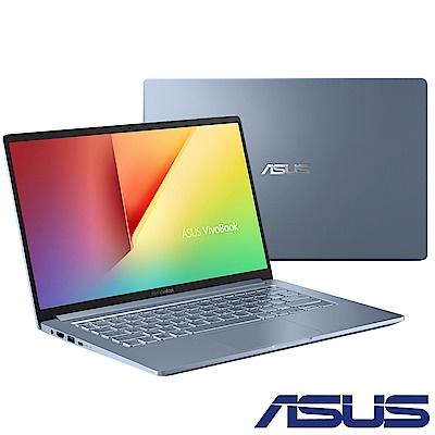 ASUS S403FA 14吋窄邊框筆電(i5-8265U/8G/512G/Win10/藍