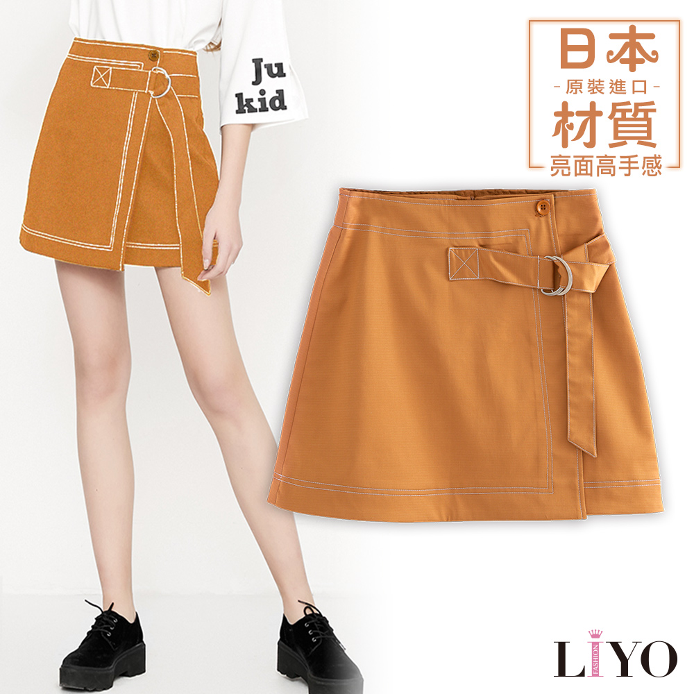 LIYO理優-MIT歐美時尚休閒鬆緊彈力A字短裙