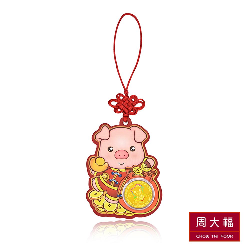 周大福 福氣金豬福星高照黃金金片/金章/金幣(豬年限定)