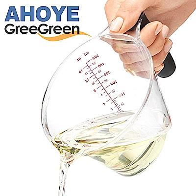 GREEGREEN 透明刻度量杯
