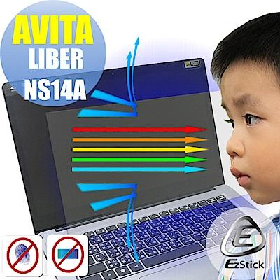 EZstick AVITA LIBER NS14A 專用 防藍光螢幕貼