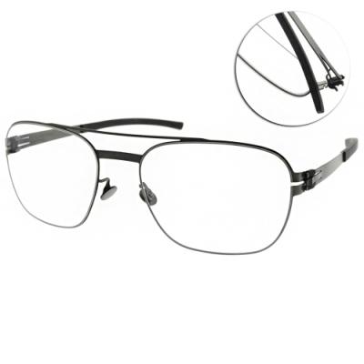 ic!berlin 光學眼鏡 鈦雙桿飛行框款/霧槍灰 #T118 SLATE