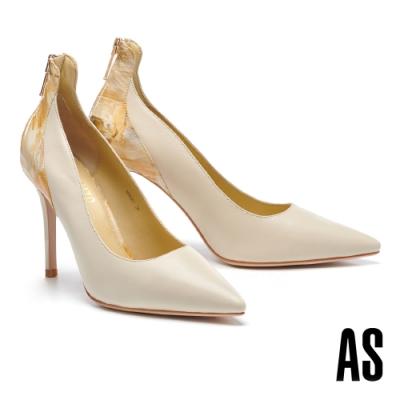 高跟鞋 AS 時髦異材質拼接石紋羊皮美型尖頭高跟鞋-米