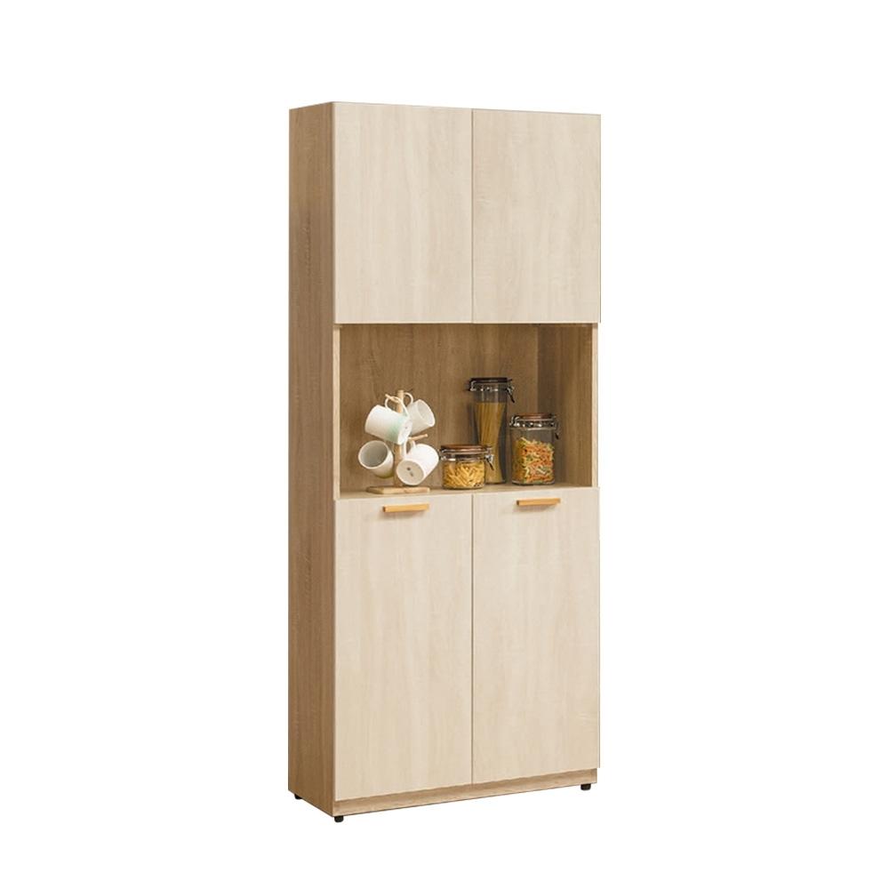 柏蒂家居-瑞莎2.5尺四門收納高餐櫃/電器櫃-75x40x197cm