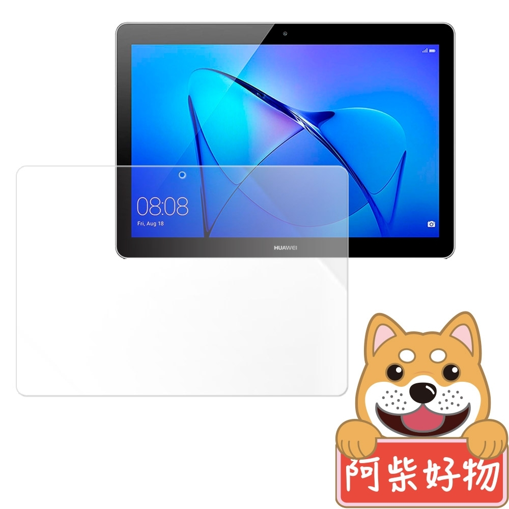 阿柴好物 HUAWEI MediaPad T3 10 9H鋼化玻璃貼