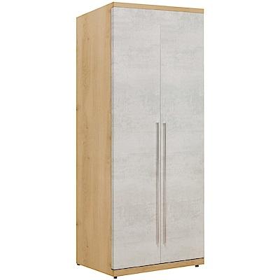 文創集 迪亞茲時尚2.7尺開門雙吊衣櫃/收納櫃-80x57x202cm免組