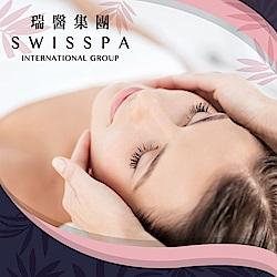(高雄)瑞醫SWISSPA玫瑰保濕臉部護理60分+美背香氛紓穴30分