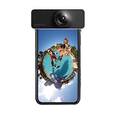 PanoClip iPhone專用 360° 鏡頭 (公司貨)