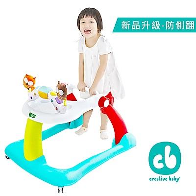 Creative Baby 貓頭鷹二合一 可折疊 防側翻 學/助步車