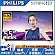 PHILIPS飛利浦 55吋 4K UHD聯網液晶顯示器+視訊盒 55PUH6183 product thumbnail 1
