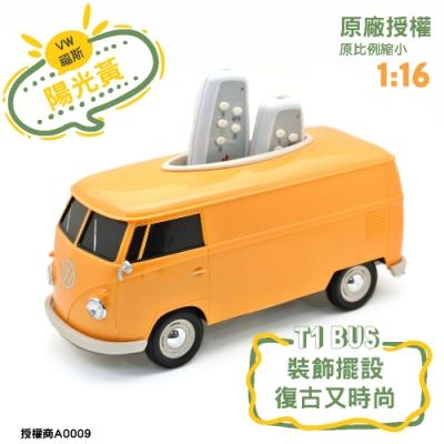 福斯 T1 Bus 復古經典面紙盒 Welly原廠授權 新版 汽車造型面紙盒 黃色