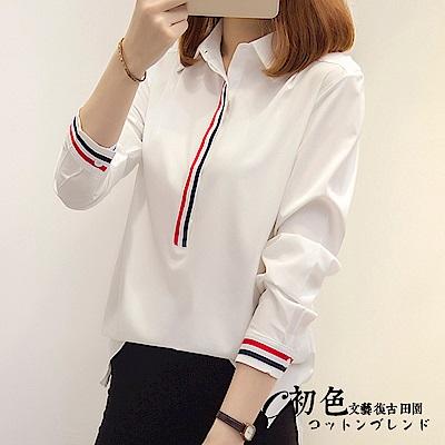 純色百搭休閒襯衫-白色(M-2XL可選)   初色