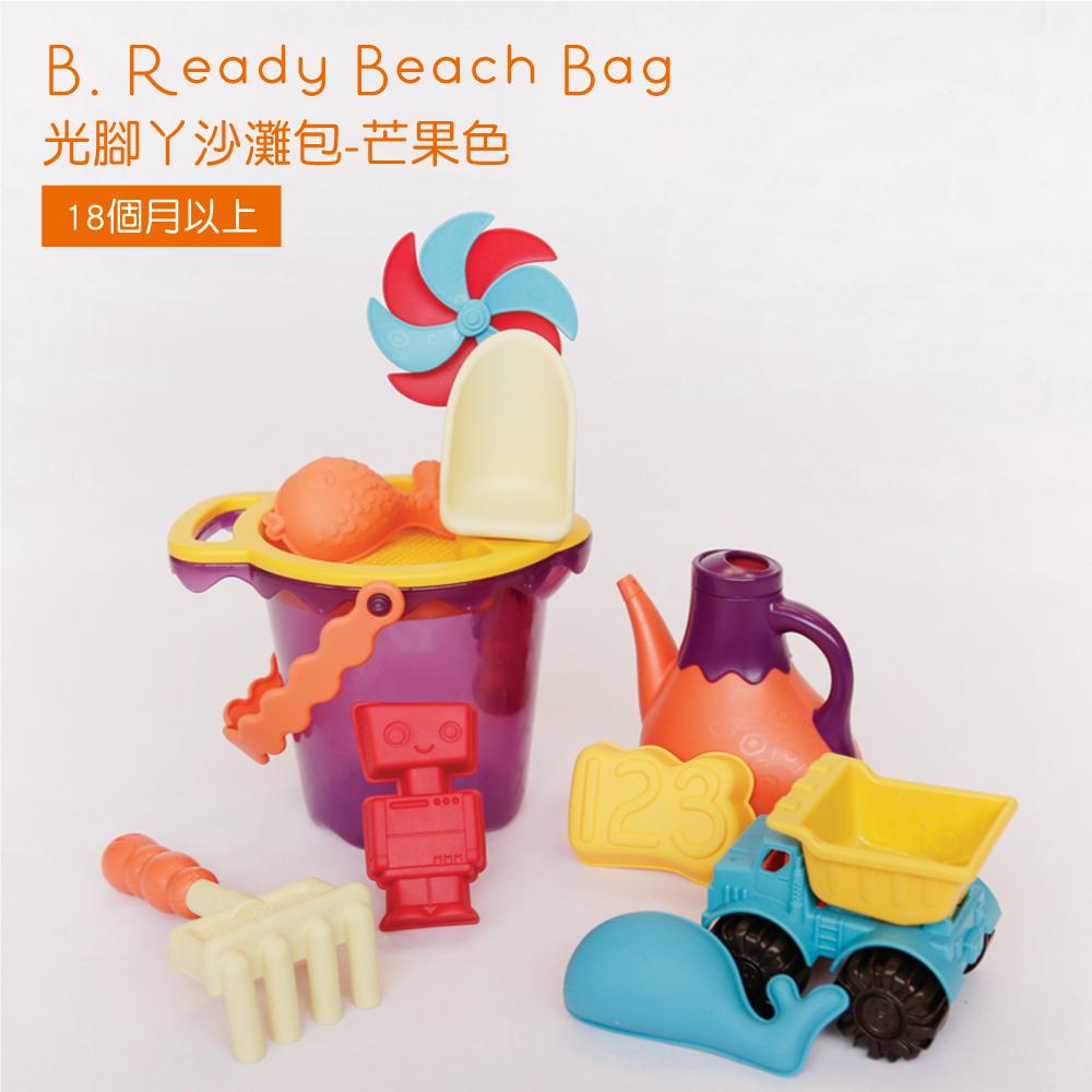 B.Toys 光腳丫沙灘包(芒果色)
