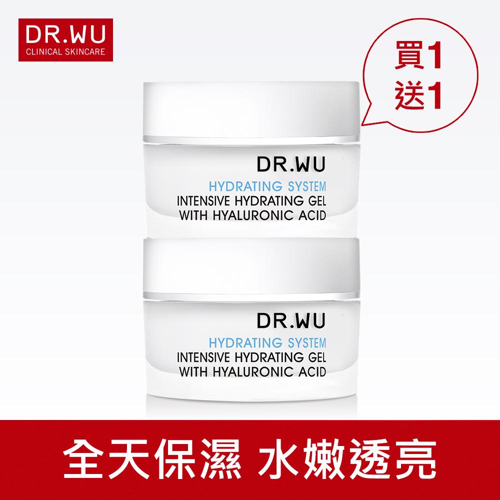 (買一送一)DR.WU玻尿酸保濕水凝露30ML
