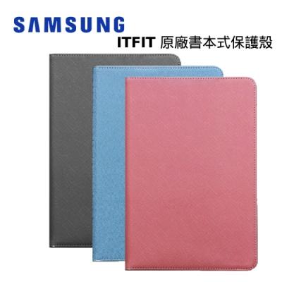 (原廠盒裝) Samsung 三星 Tab S6 Lite ITFIT 原廠書本式保護殼