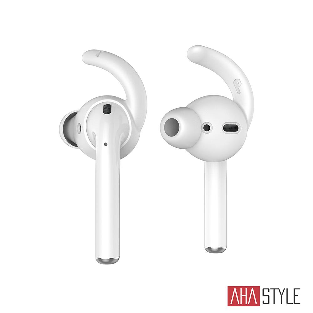 AHAStyle 入耳式耳套 AirPods/EarPods 適用耳塞耳機套 2組入-透白