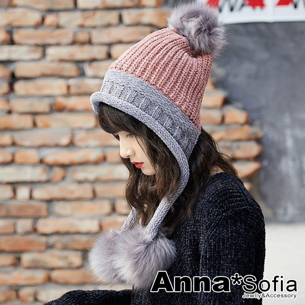 【2件69折】AnnaSofia 雪尼爾絨垂毛球護耳 加厚保暖飛行帽毛帽(粉灰系)