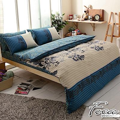 FOCA佩茲莉-加大-100%精梳純棉四件式兩用被床包組