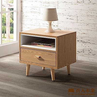 日本直人木業-ROSE玫瑰白52公分床頭櫃