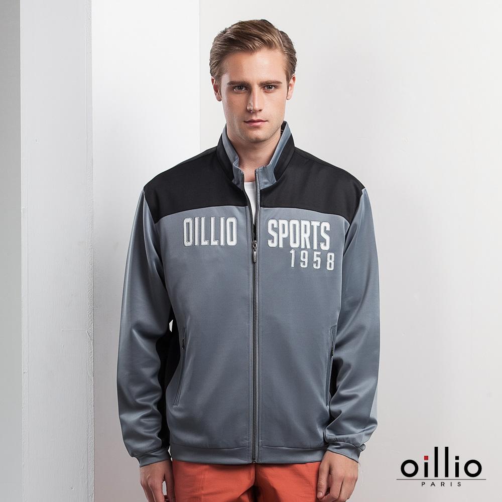 歐洲貴族oillio 休閒薄外套 OILLIO SPORTS 電腦刺繡 灰色