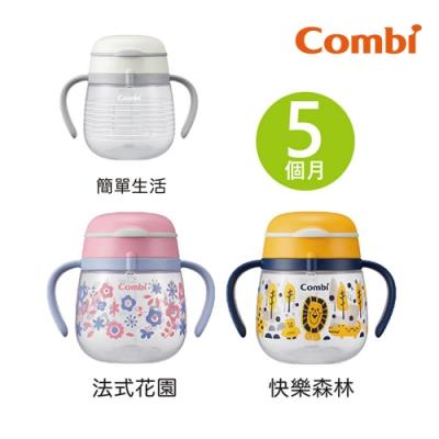 回饋5%超贈點【Combi】LakuMug樂可杯第2階段直飲杯240ml 快樂森林/法式花園/簡單生活