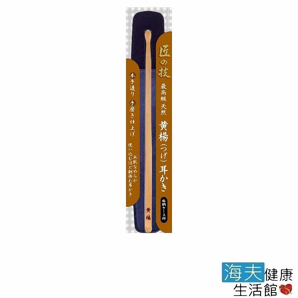 海夫健康生活館 日本GB綠鐘 匠之技 高級竹製 附袋耳拔 雙包裝(G-2156)