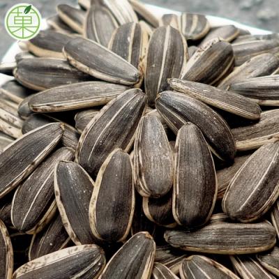 菓青市集 焦糖香水煮瓜子300g