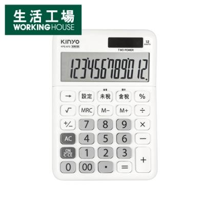 【生活工場】kinyo稅率計算機-白