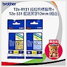 【組合】Brother TZe-RY31 拉拉熊+TZe-531 12mm藍底黑字標籤帶