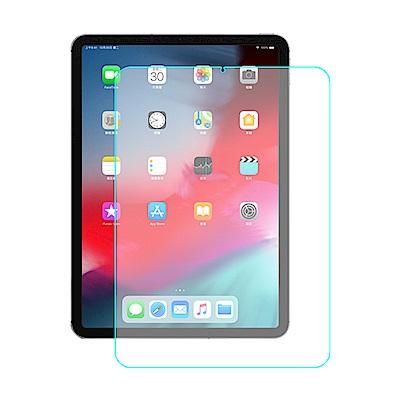 2018 NEW iPad Pro 11吋鋼化玻璃保護貼