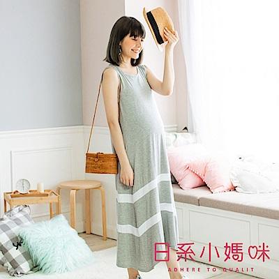 日系小媽咪孕婦裝-舒適棉感條紋下襬無袖長版洋裝