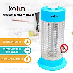 Kolin 歌林電擊式捕蚊燈KEM-HK200