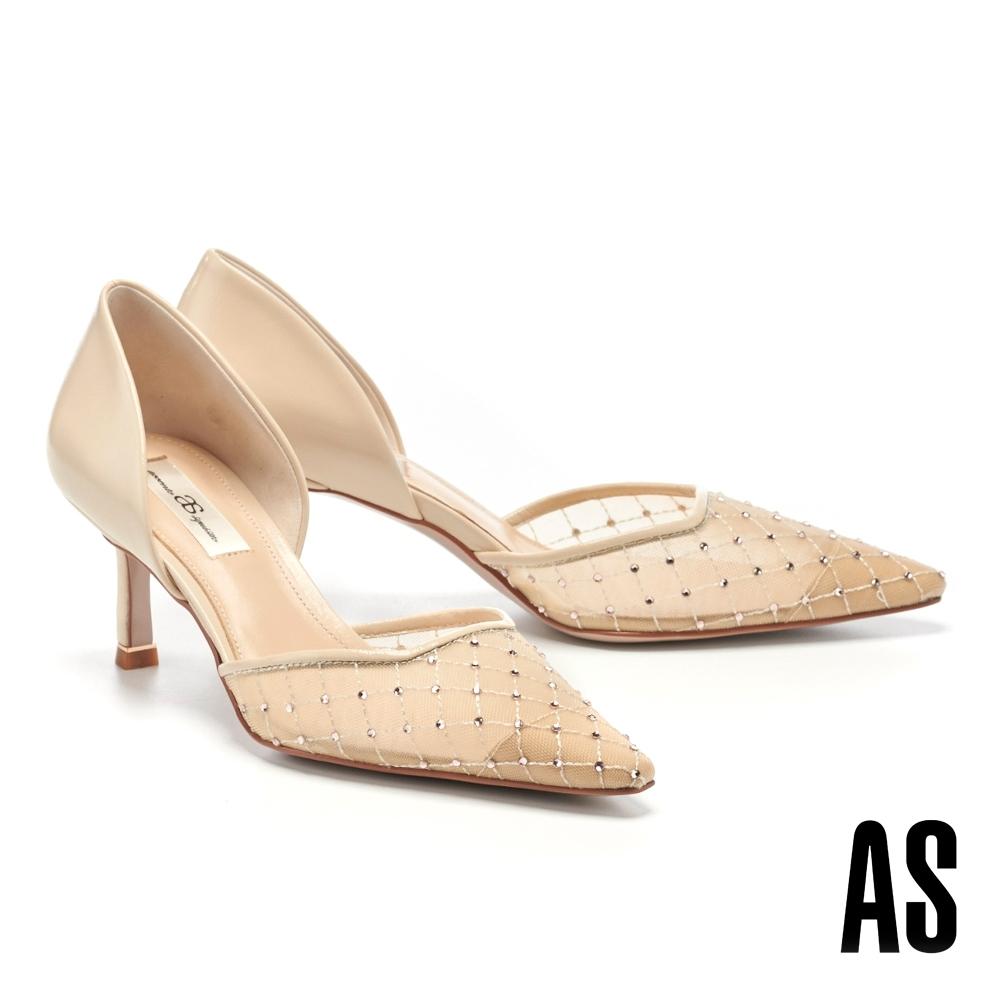 高跟鞋 AS 迷幻歌德晶鑽鏤空側空造型尖頭高跟鞋-米
