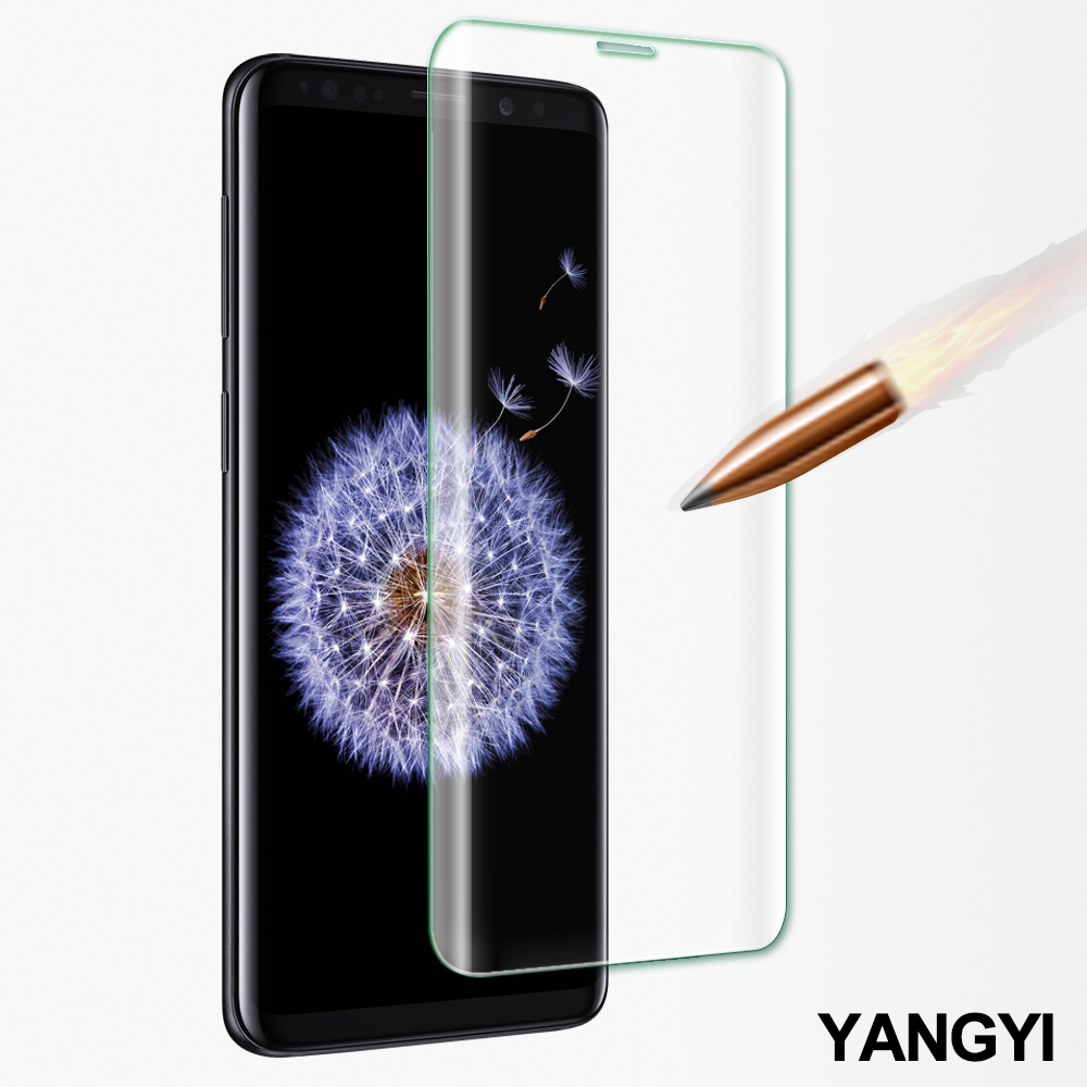 揚邑 Samsung Galaxy S9+ 6.2吋 滿版鋼化玻璃膜3D曲面防爆抗刮保護貼