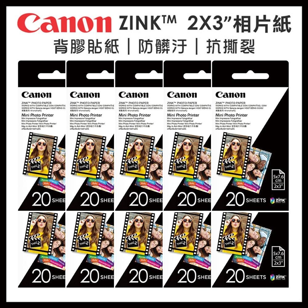 Canon ZINK 2x3相片紙10包(200張)