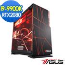 PBA電競平台【戰略冰龍】i9八核RTX2080獨顯SSD電玩機