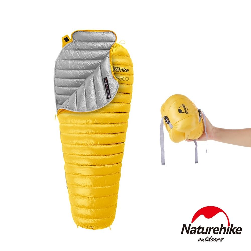 Naturehike CW300羌塘超輕巧便攜木乃伊白鵝絨睡袋 黃色-急