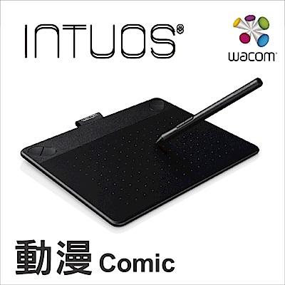 福利品-Wacom Intuos Comic 動漫創意觸控繪圖板-經典黑(小)