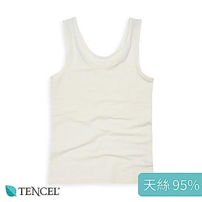 anny pepe 成長型內衣 95%天絲長版背心型-膚