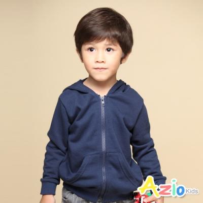 Azio Kids 男童 外套 純色前口袋連帽拉鍊長袖外套(藍)