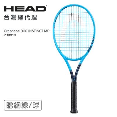 【HEAD 總代理】Graphene 360 INSTINCT MP 全碳高階級網球拍 2號握把 3號握把 空拍 230819