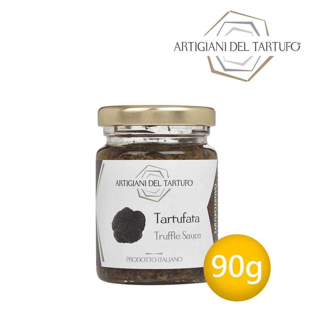 (任選)Artigiani del Tartufo義大利職人-黑松露菌菇醬 90g(Truffle Sauce)