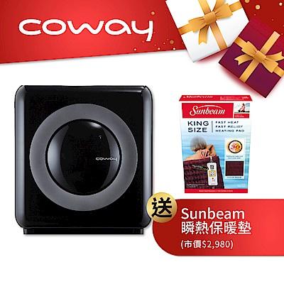 Coway 18坪 旗艦環禦型空氣清淨機AP-1512HH 送sunbeam保暖墊