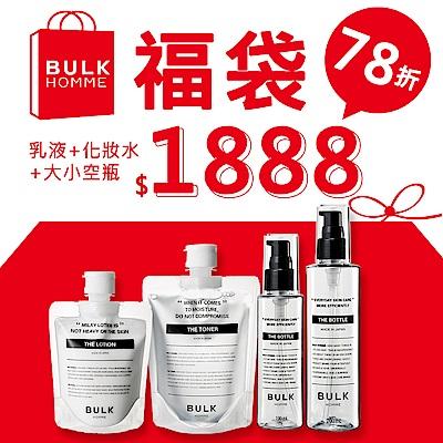 BULK HOMME 本客 男仕化妝水+乳液(保濕控油)