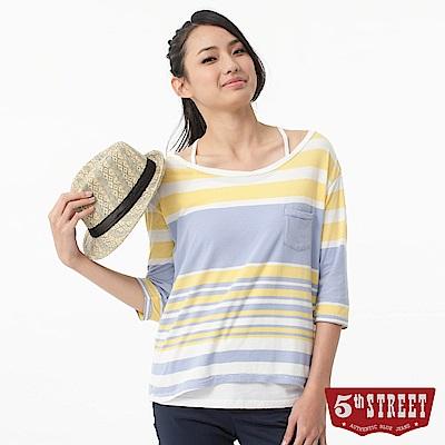5th STREET T恤 配色條紋七分袖T恤-女-銘黃