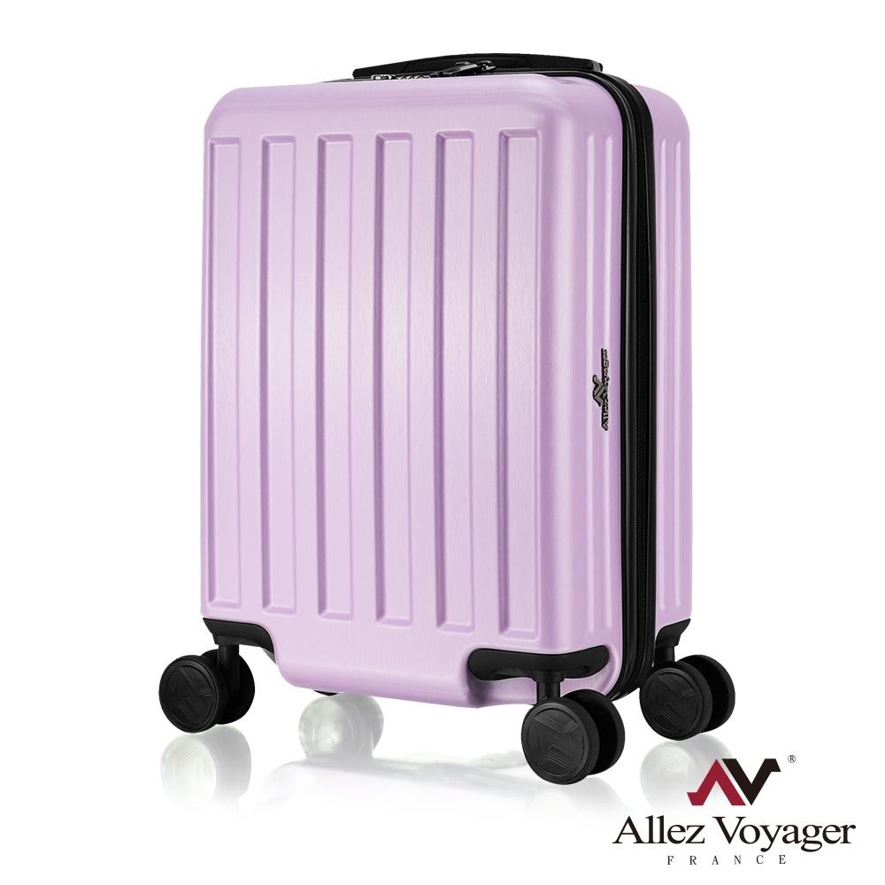 奧莉薇閣 18吋廉航手提行李箱 PC硬殼可加大登機箱 princess(薰粉紫)